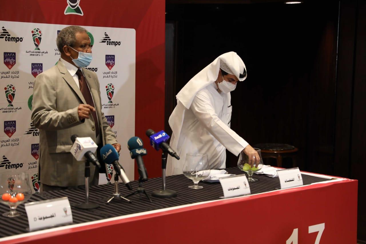 Coupe Arabe des Nations U17: Le Maroc dans le groupe « A » avec la Palestine, l'Arabie Saoudite et le Koweït