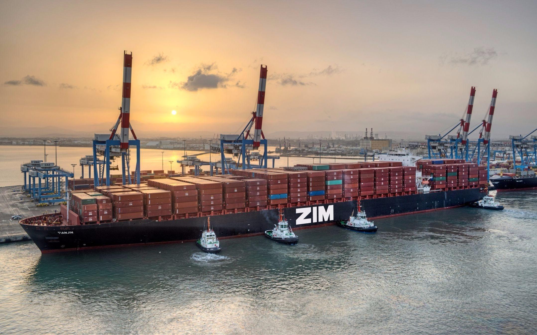 Une nouvelle route maritime reliera l'Arabie saoudite, Israël et le Maroc