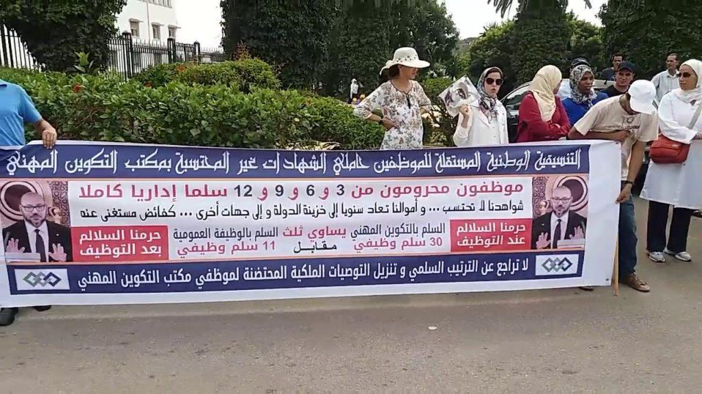 OFPPT : les fonctionnaires titulaires de diplômes annoncent un retour à la grève