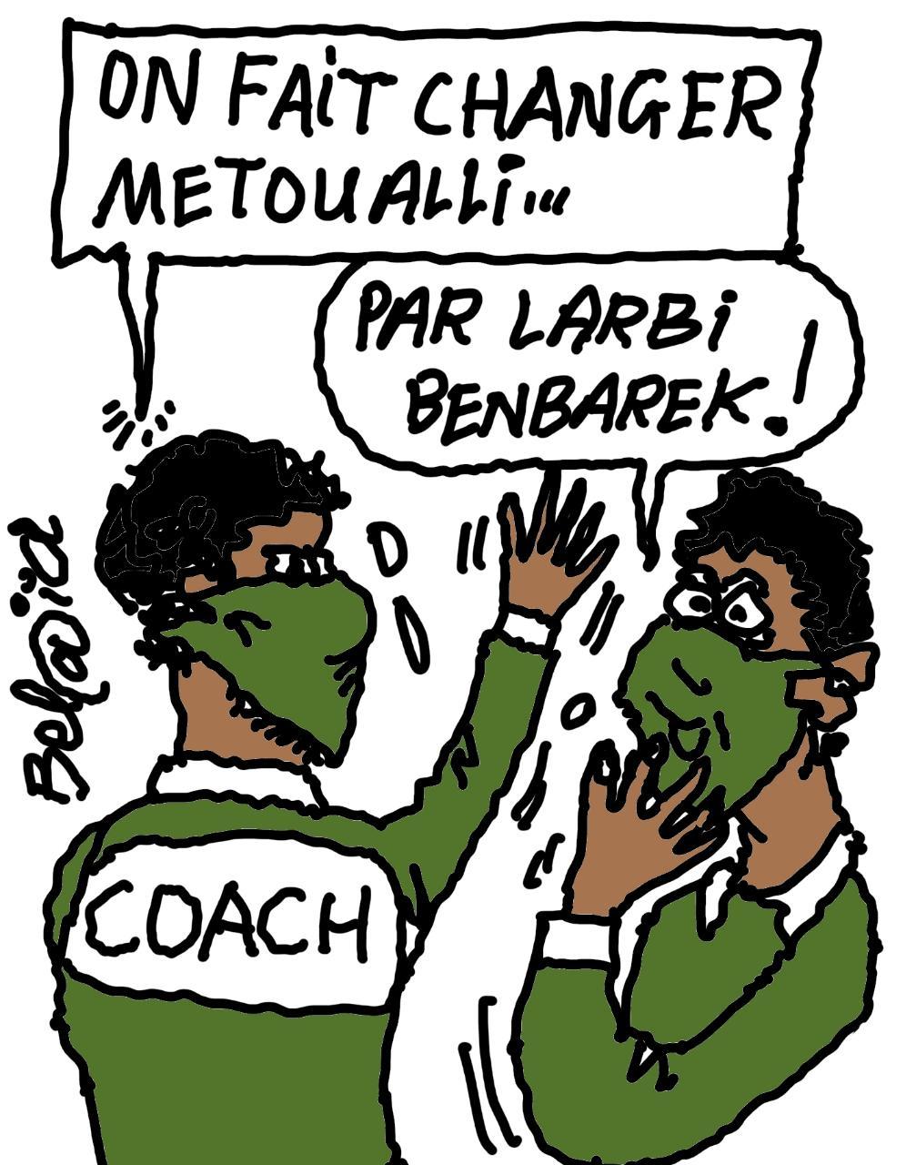 Finale de la Coupe de la CAF : Tous Rajaouis jusqu'à preuve du contraire...