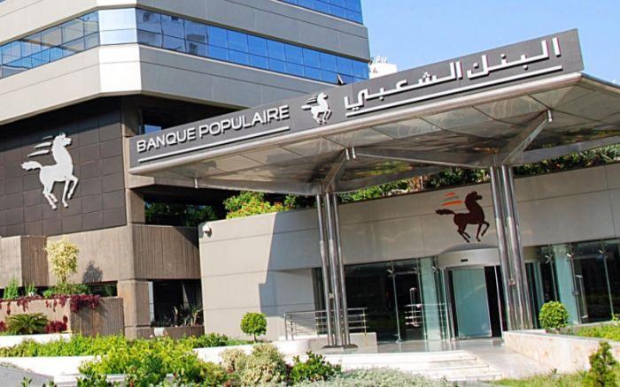 Bourse : CIH cède ses parts de Maroc Leasing et Maghreb Titrisation à la BCP