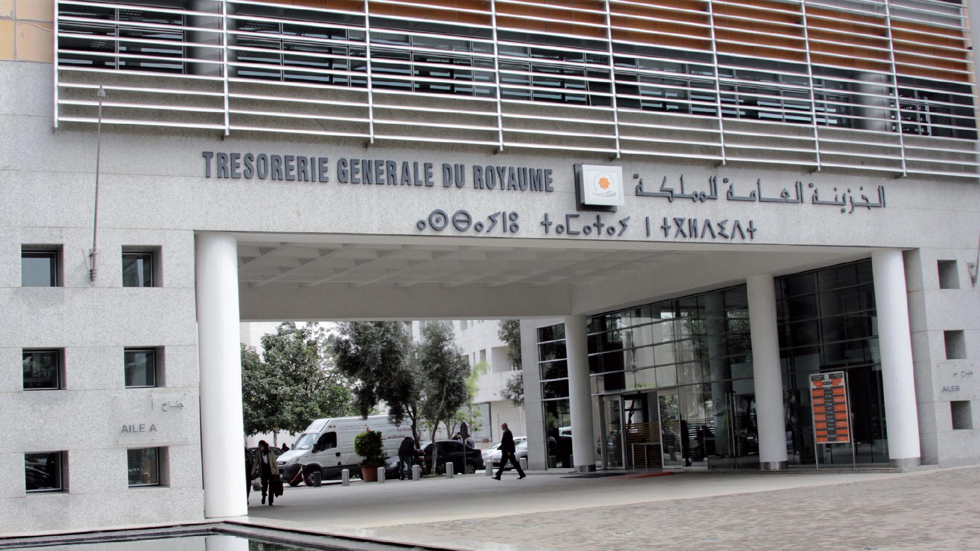 Aïd Al-Adha: Règlement anticipé des salaires des fonctionnaires le 16 juillet
