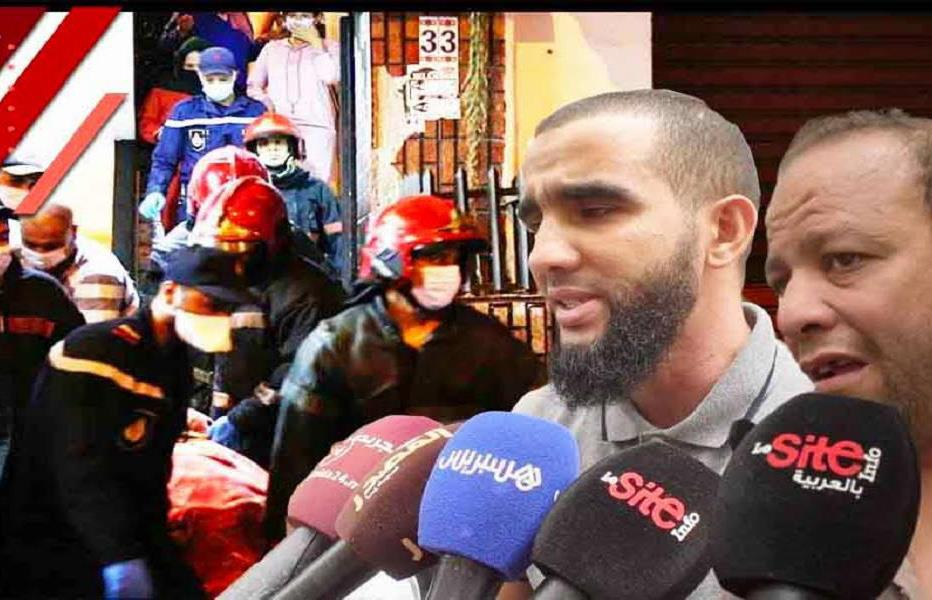 La fuite de gaz mortelle de Casablanca suscite l'indignation