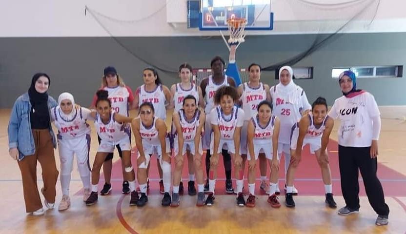 Basket : Majd de Tanger (garçons et filles) en division excellence