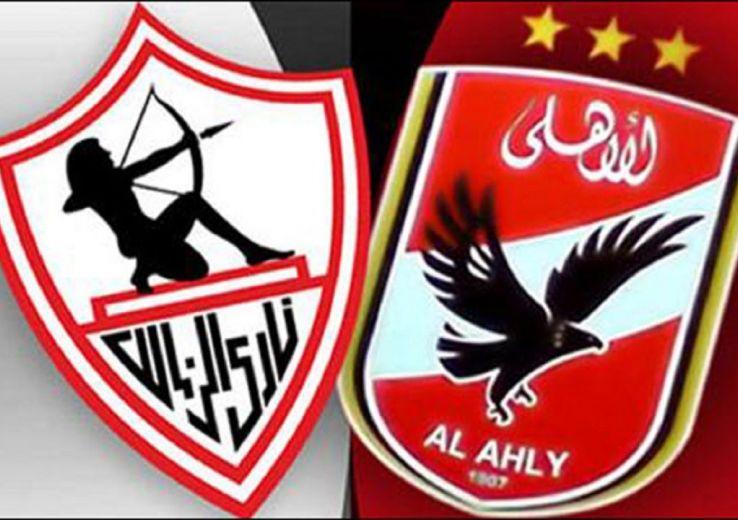 LCD Afrique : Le Zamalek félicite Al Ahly puis retire ses félicitations !?