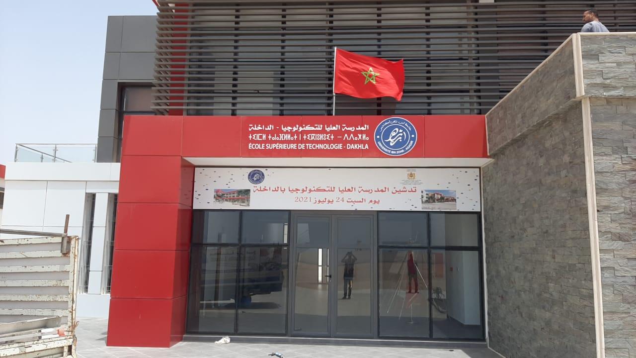 Inauguration de l'Ecole Supérieure de Technologie de Dakhla