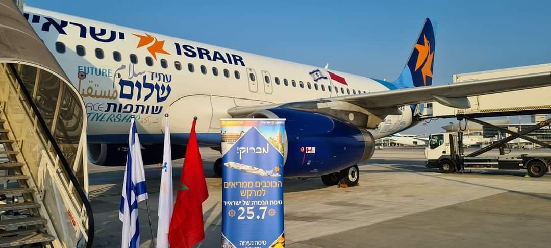 Maroc-Israel : les USA satisfaite de la coopération entre les deux pays