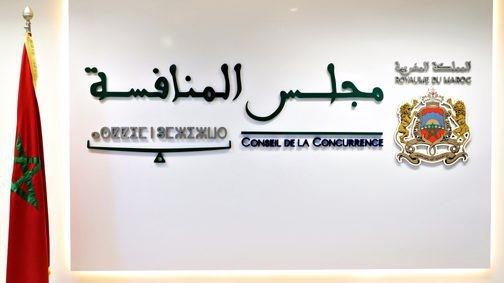 Conseil de la concurrence : 82 décisions et avis rendus en 2020