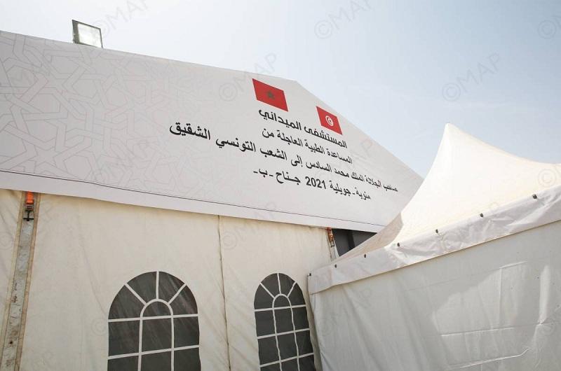 Maroc-Tunisie : l'hôpital de campagne marocain est désormais opérationnel