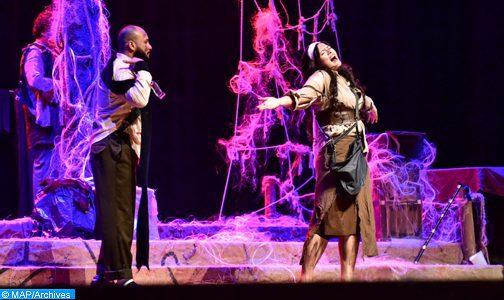 Le théâtre national Mohammed V suspend ses activités