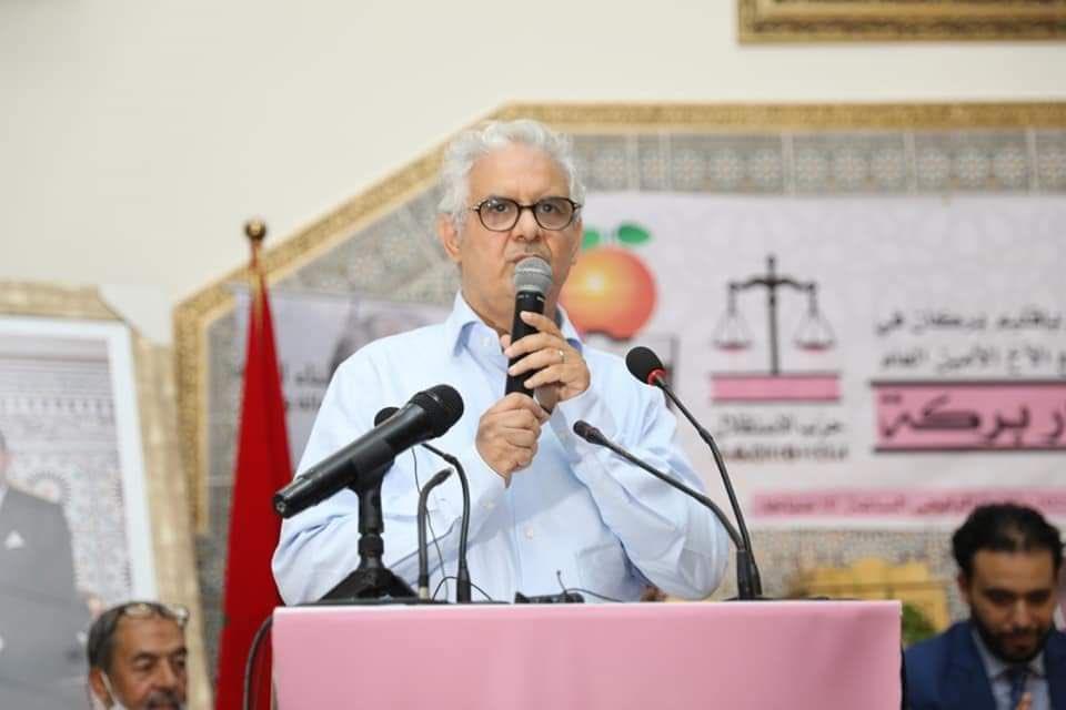 Oriental : L'Istiqlal dévoile son bataillon pour les législatives 2021