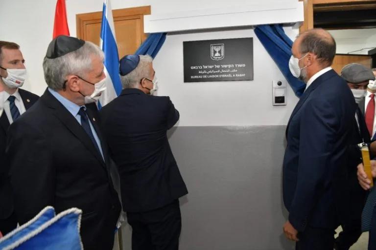 Rabat: Inauguration officielle du bureau de liaison israélien au Maroc