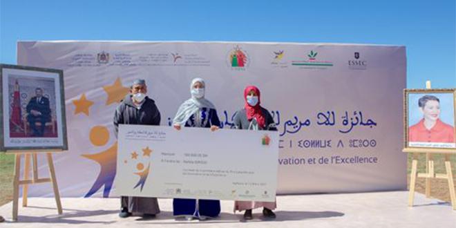 Innovation & Excellence : Lancement du Prix SAR la Princesse Lalla Meryem