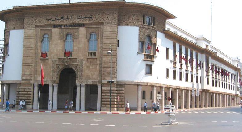 Bank Al-Maghrib : Une reprise fragile se profile pour la banque centrale