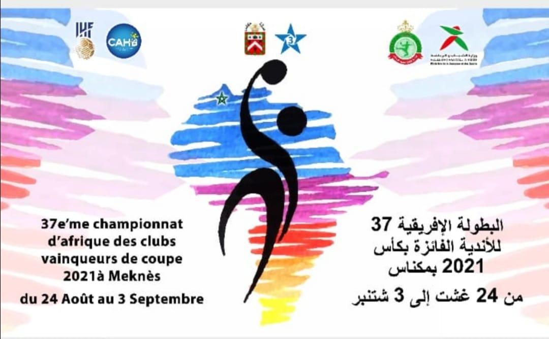 Handball / Championnat d'Afrique des clubs vainqueurs de coupe : Pour son premier match, Widad Smara était meilleur