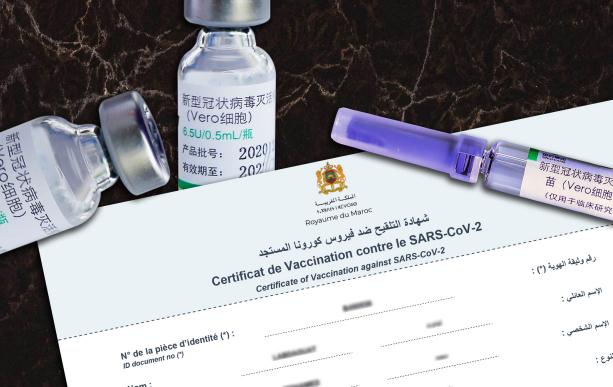 Pass Vaccinal : l'obligation est approuvée et l'annonce officielle n'est qu'une question de temps