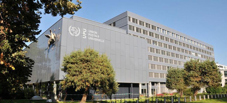 Le Maroc réélu au Conseil d'exploitation postale de l'UPU