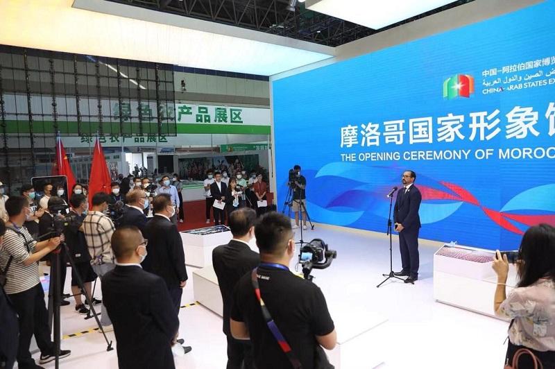 Huawei Maroc participe à la 5ème édition de l'Exposition Chine-Pays Arabes