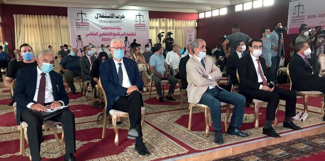 La place du sport dans le programme électoral istiqlalien 2021 / Belmahi : « Le sport joue un rôle dans l'édification d'une société démocratique »