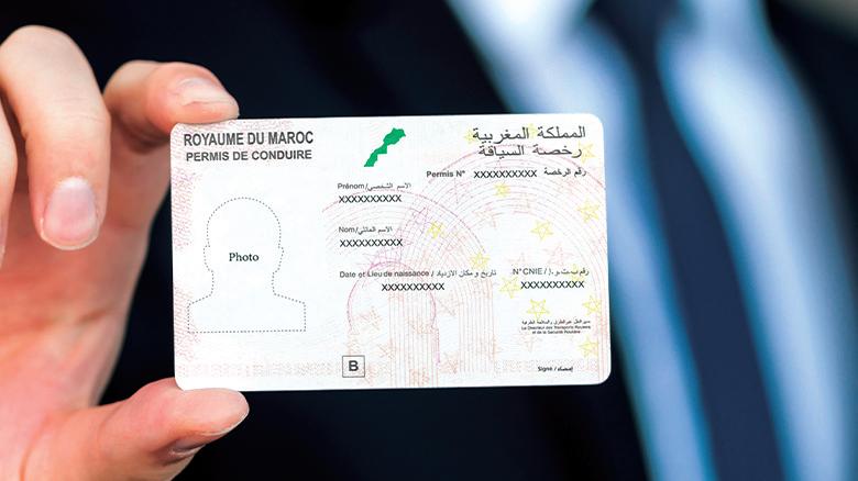 NARSA - Barid Al-Maghrib : Partenariat pour recevoir les dossiers de permis de conduire à Casablanca
