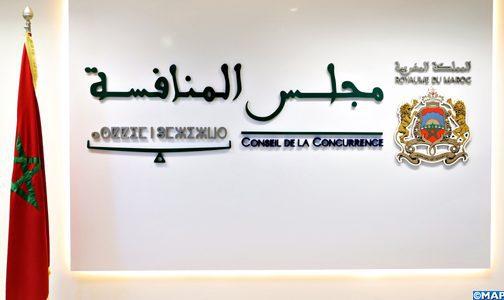 Conseil de la concurrence : révision du règlement intérieur