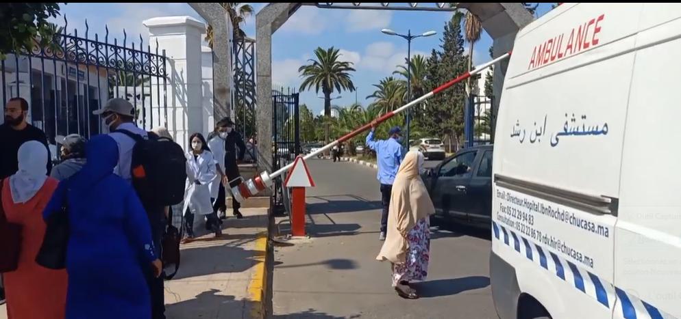 Une infirmière tuée à l'arme blanche au CHU Ibn Rochd de Casablanca
