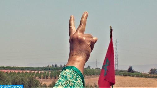 NMD : L'autonomisation de la femme marocaine vue par le PCNS