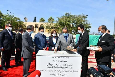 Bourita : « Les relations humaines entre le Maroc et la Mauritanie sont uniques et distinguées »