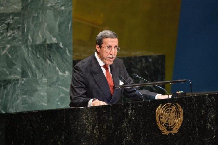 Nucléaire : Le Maroc plaide pour l'interdiction complète des essais nucléaires
