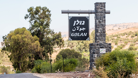 Syrie : Israël renforce sa présence sur le Golan, au grand dam de Damas