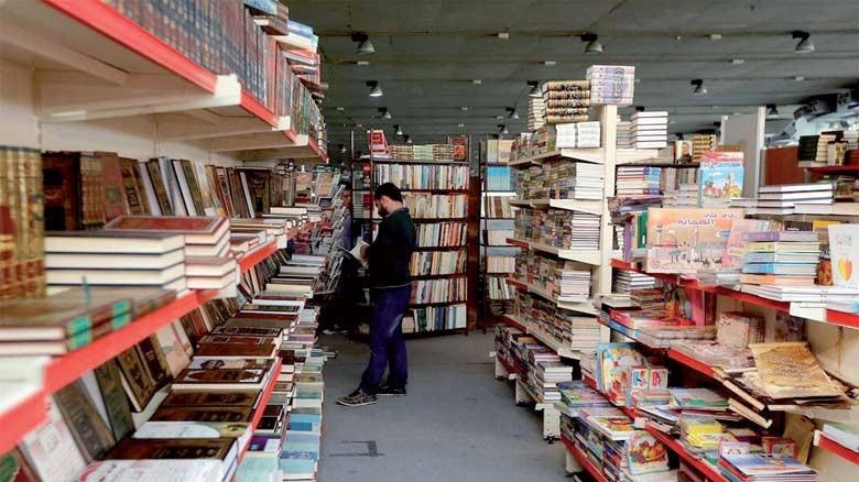 Casablanca : Cérémonie de lancement du Festival du livre anglais