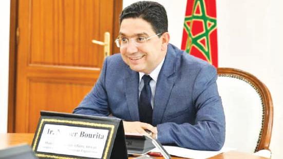 Kingdom of Morocco, désormais ?