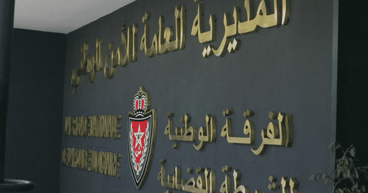 Agadir : Arrestation des agresseurs d'un policier du corps urbain