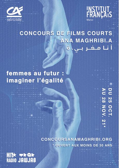 Coup d'envoi du Concours Ana Maghribi.a  « Femmes au Futur : Imaginer l'égalité »