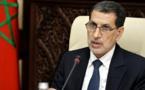 Le détail de l'opérationnalisation de la préférence des produits «made in Morocco»