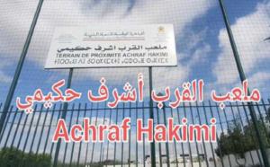 Terrain de proximité Achraf Hakimi