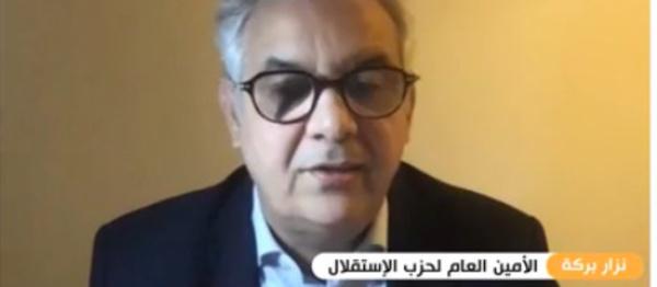 Nizar Baraka à la Fondation Fqih Tetouani : « il est temps d'activer le fonds Zakat »