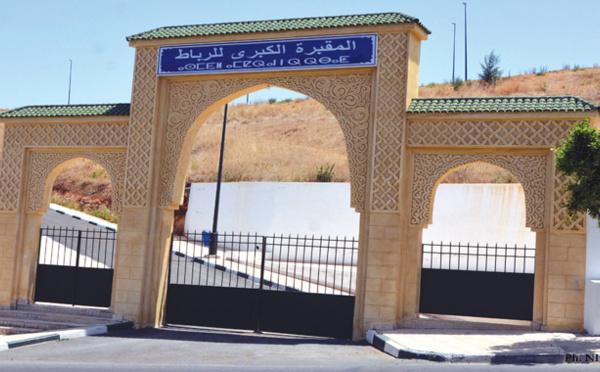 Rabat : Un nouveau cimetière en aménagement à Hay Nahda