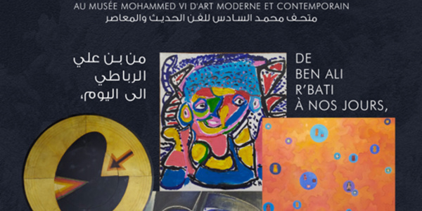 """Le MMVI abrite  'Les peintres marocains dans les collections nationales, de Ben Ali R'bati à nos jours"""""""