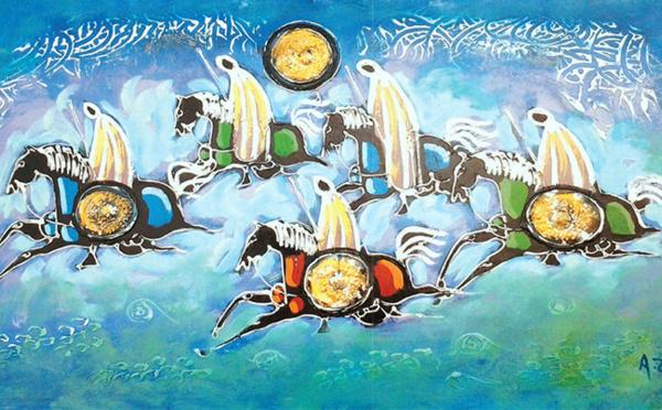Ecole des Beaux-Arts d'Oujda : Fragments d'une histoire inaperçue