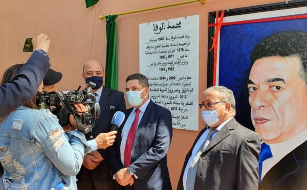 Marrakech : une école rebaptisée au nom de Mohamed Louafa