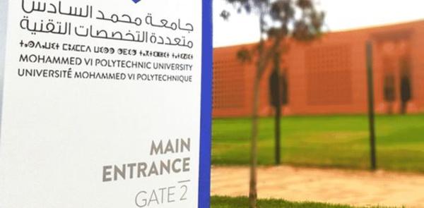 UM6P : Africa Business School lance un MBA en ligne
