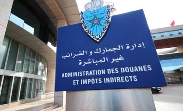 ADII : Suppression de la légalisation des signatures et des copies conformes