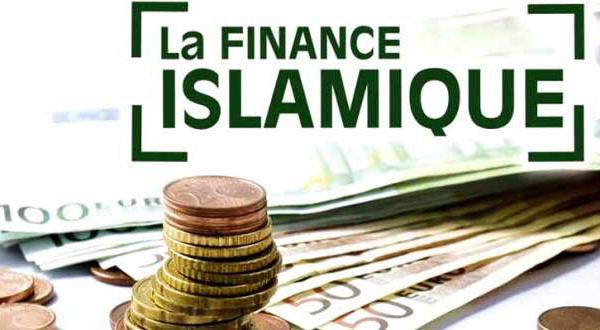L'ONU et la BID lancent un dialogue sur la finance islamique et la réalisation des ODD