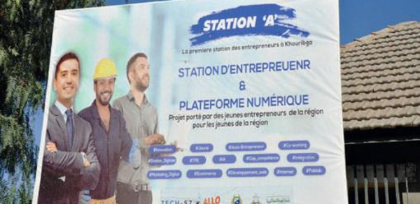 Khouribga / Plateforme Station A : Un nouvel écosystème entrepreneurial