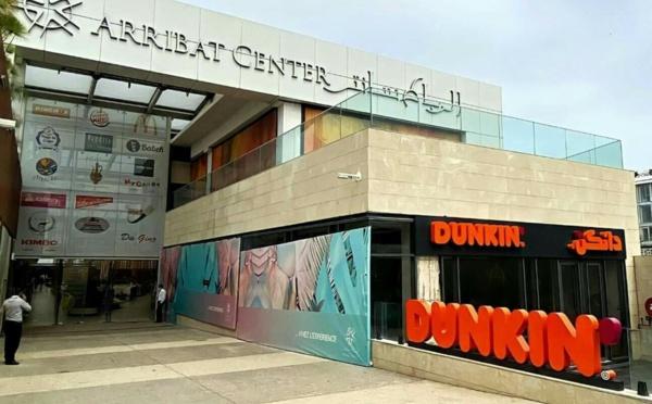 La chaîne américaine de restauration Dunkin's Brands lance sa première enseigne à Rabat