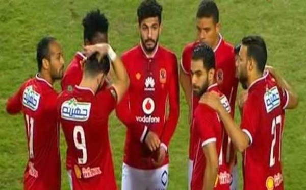 La CAF sanctionne financièrement Al Ahly (8000 dollars)