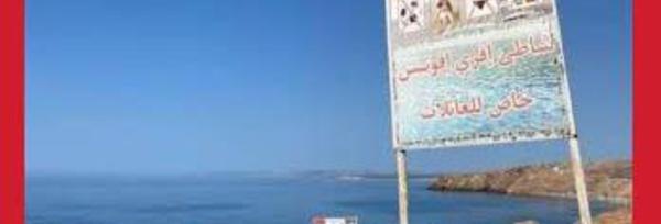 Insolite : une plage « réservée aux familles » fait réagir la Toile