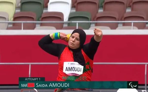 Jeux Paralympiques 2020 : Première médaille pour le Maroc