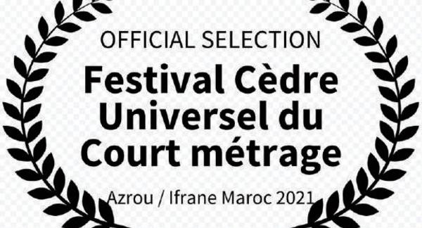 Azrou-Ifrane / Festival du Cèdre : Une chance pour l'industrie du Cinéma au Maroc ?